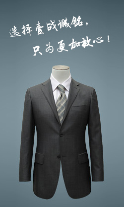 定(ding)制(zhi)服裝