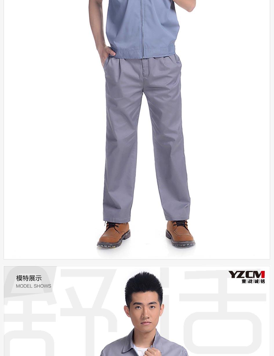 工装裤子尺码参照