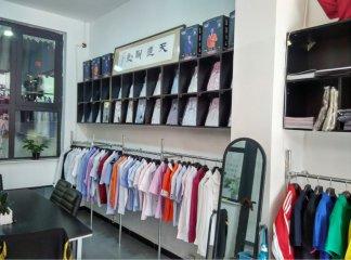 万博体育max网页版服装样品展厅