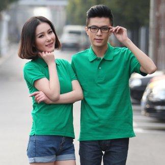 万博max手机版备用T恤衫1AC06绿