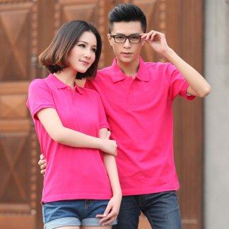 万博max手机版备用T恤衫1AC06玫红