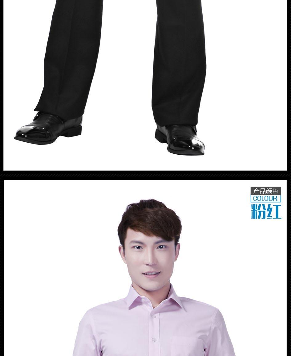 万博max手机版备用职业男衬衫粉红色展示