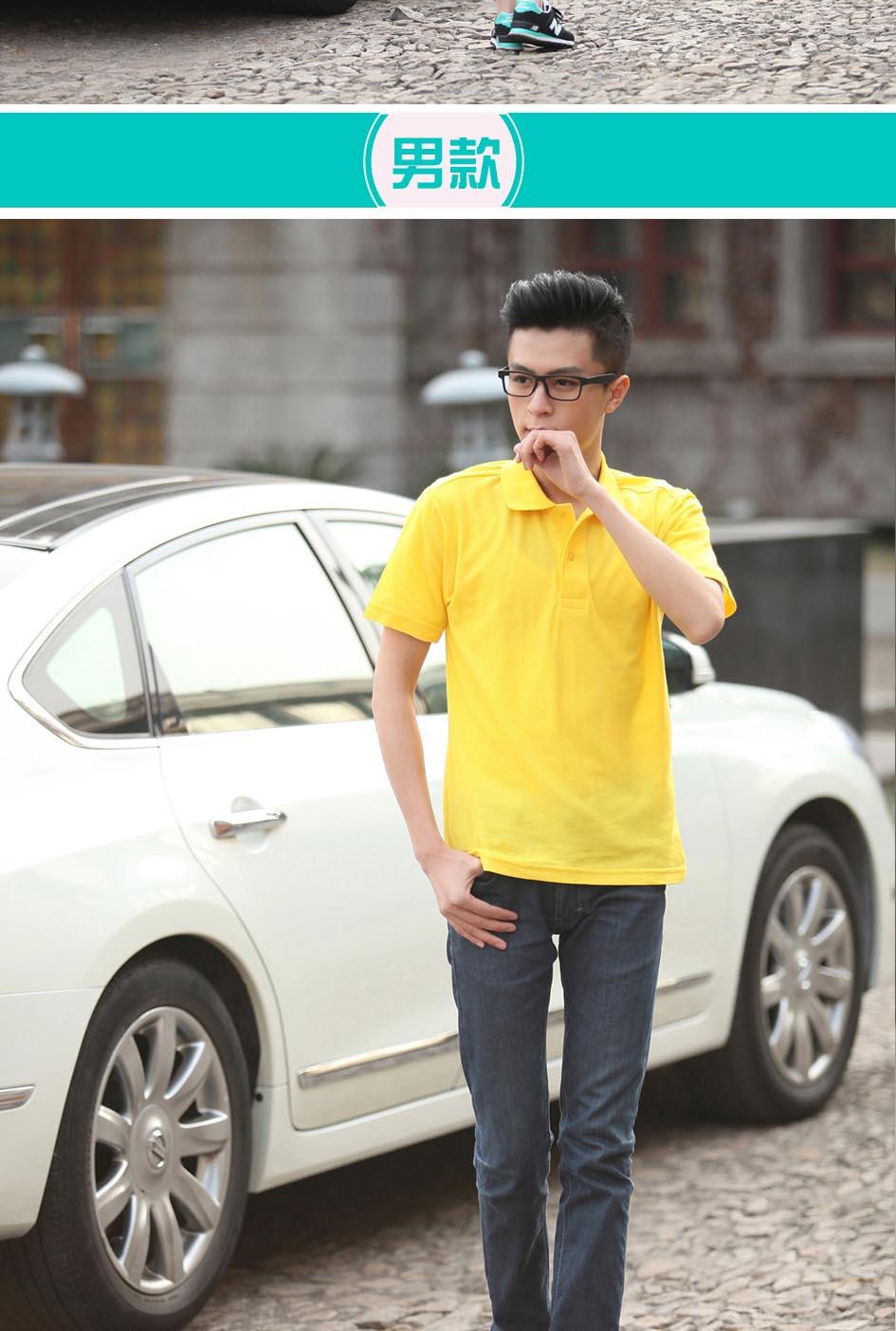 万博max手机版备用T恤女款展示