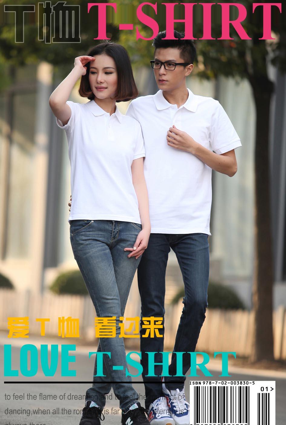 万博max手机版备用T恤展示