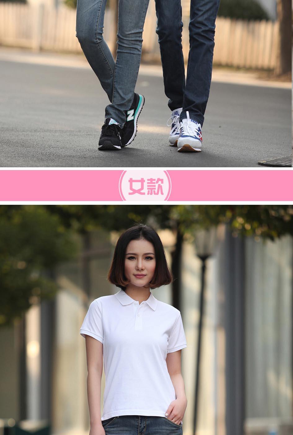 万博max手机版备用T恤模特展示