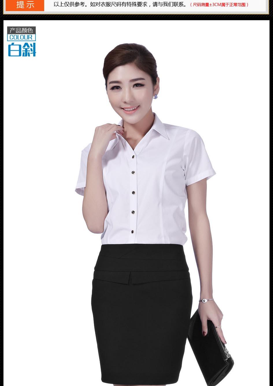 万博max手机版备用女衬衫立体裁剪