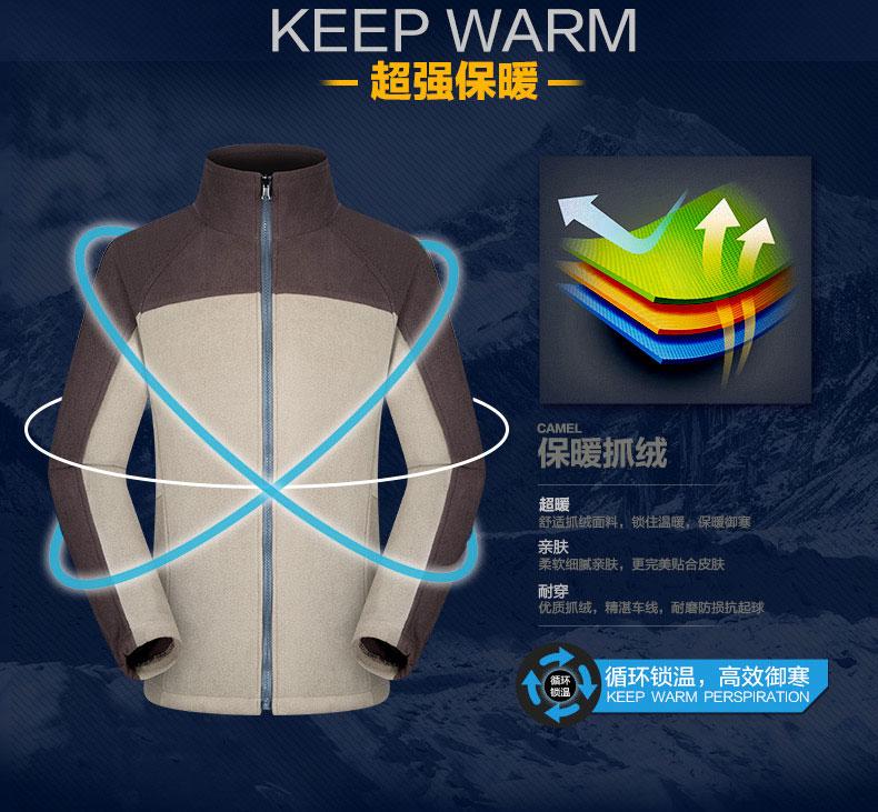 冲锋衣超强保暖