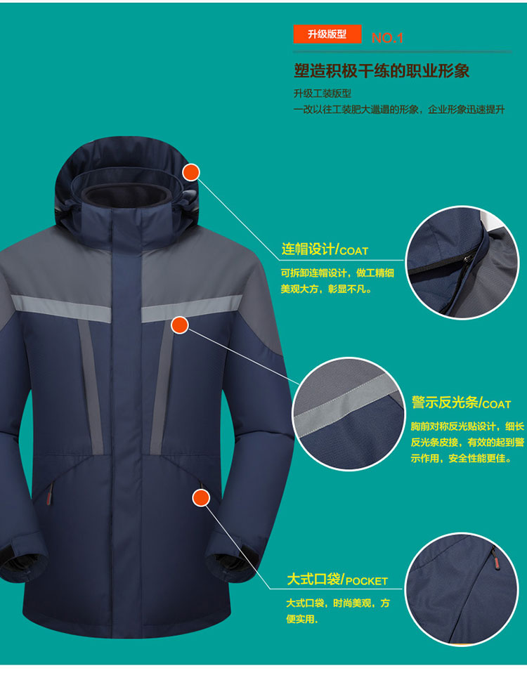 冲锋衣塑造积极干练的职业形象