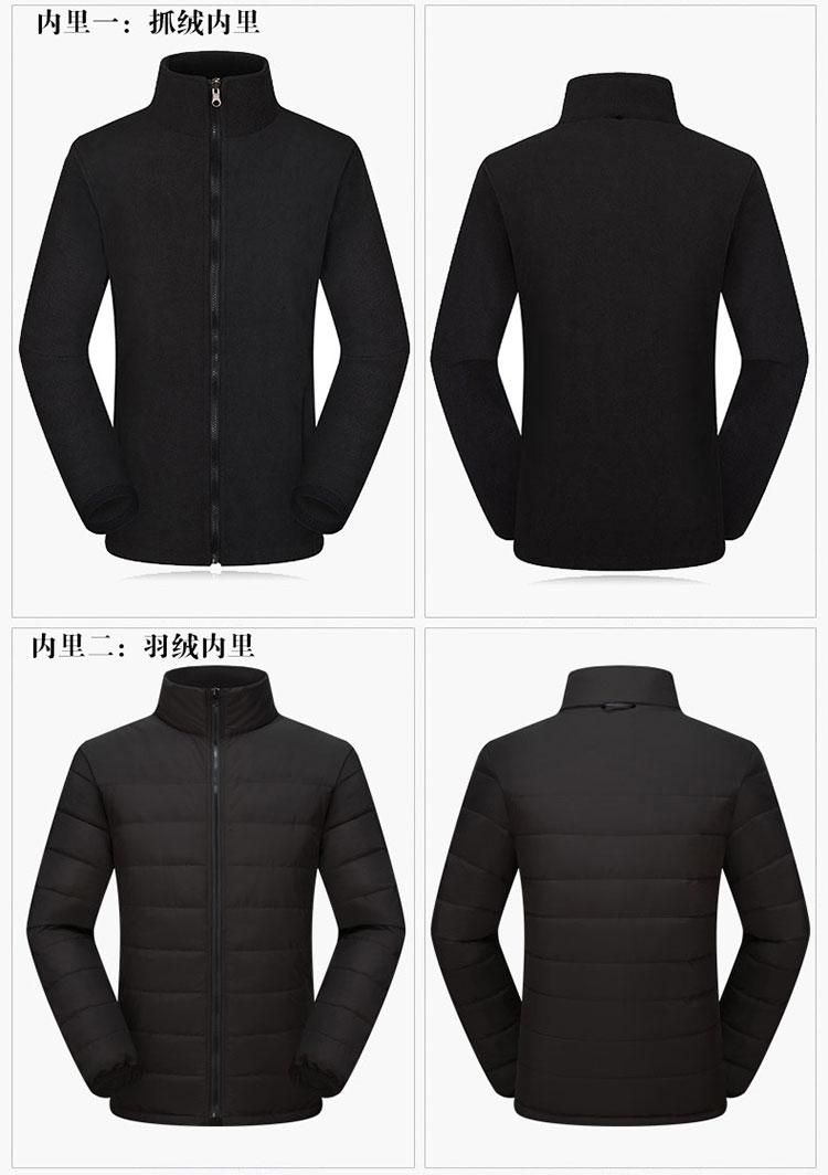 冲锋衣产品指数