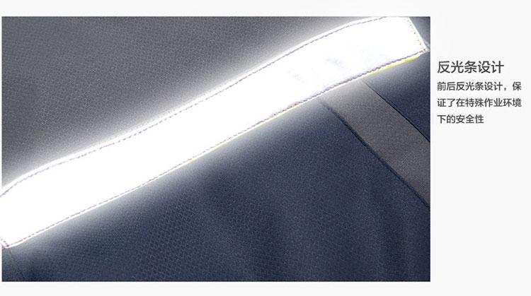 冲锋衣企业形象直线上升