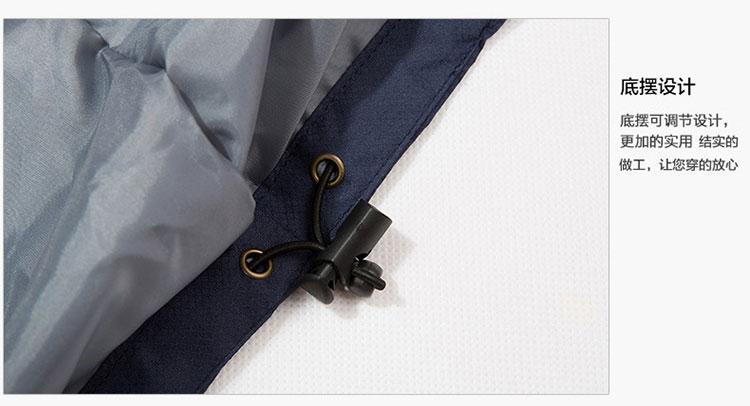 冲锋衣双线缝制