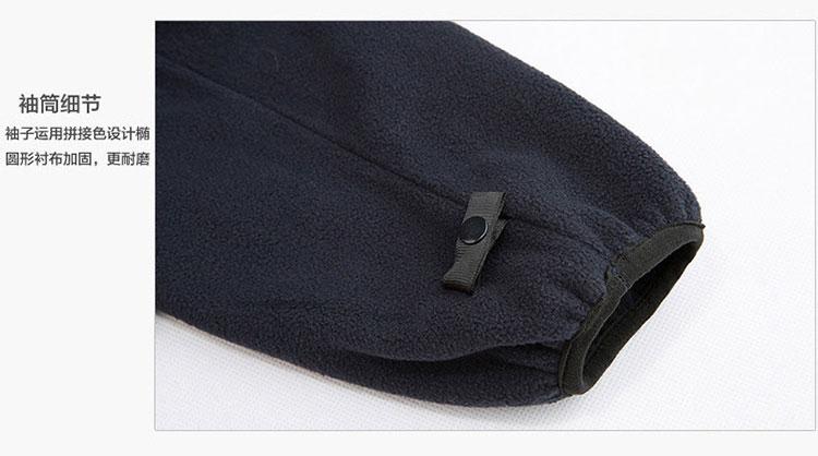 冲锋衣口袋设计