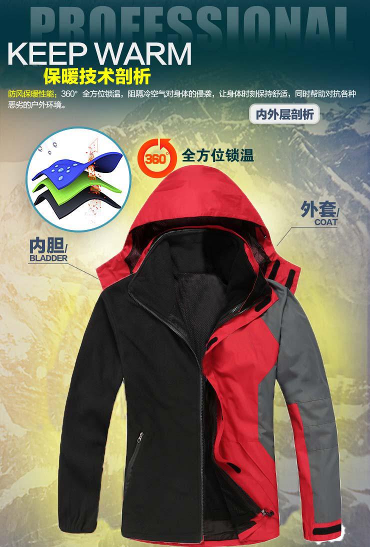 冲锋衣保暖技术剖析