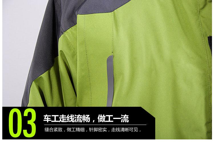 冲锋衣高科技纳米粒子魔术贴