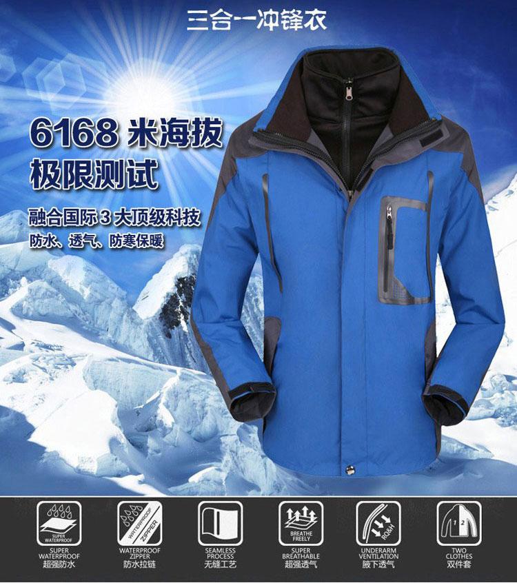 冲锋衣6168米海拔测试展示