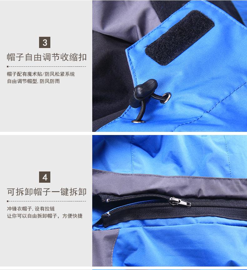 冲锋衣袖口魔术贴防风设计